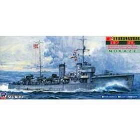 ピットロード 1/700 日本海軍 駆逐艦 野風【SPW10】 プラモデル PT SPW10 クチクカン ノカゼ 【返品種別B】