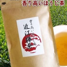 【50g×2袋】ほうじ茶近江棒茶