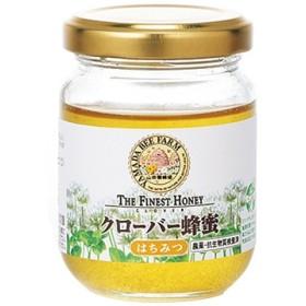 山田養蜂場 クローバー蜂蜜 1kg TW1010103497
