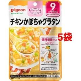 ピジョンベビーフード 食育レシピ チキンかぼちゃグラタン (80g*5コセット)
