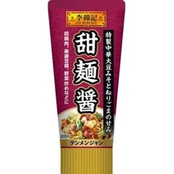 dポイントが貯まる・使える通販| 李錦記 甜麺醤 チューブ入り (90g) 【dショッピング】 中華調味料・中華だし おすすめ価格