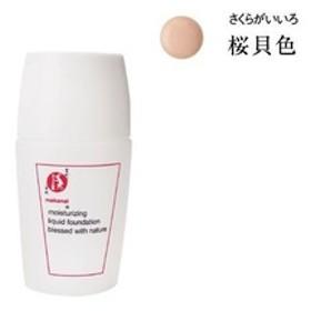 まかないこすめ 保湿もできるリキッドファンデーション 桜貝色 (25mL)