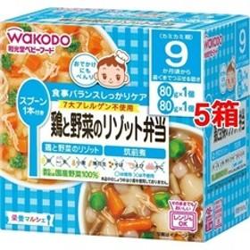 栄養マルシェ 鶏と野菜のリゾット弁当 (80g*1コ入+80g*1コ入*5コセット)
