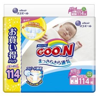 GOON(グーン)テープ まっさらさら通気 新生児用(お誕生-5000g) お買い得用 114枚入〔おむつ〕