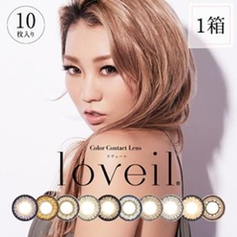 ラヴェール loveil 1箱 (1箱10枚入り / ワンデー)