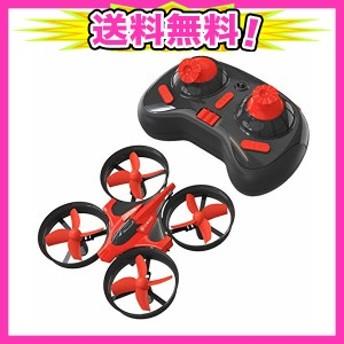 EACHINE E010 ドローン 小型 ミニドローン 子ども用 おもちゃ 初心者練習最適 2.4G 6軸ジャイロ メモリ機能付き レッド