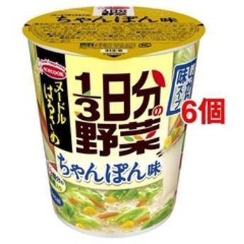 dポイントが貯まる・使える通販  ヌードルはるさめ 1/3日分の野菜 ちゃんぽん味 (6コ) 【dショッピング】 レトルト・インスタント食品 その他 おすすめ価格