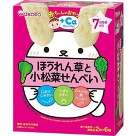 赤ちゃんのおやつ+Ca カルシウム ほうれん草と小松菜せんべい (20g(2枚*6袋入))