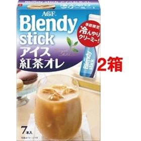 ブレンディ スティック アイス紅茶オレ (10.5g*7本入*2箱セット)