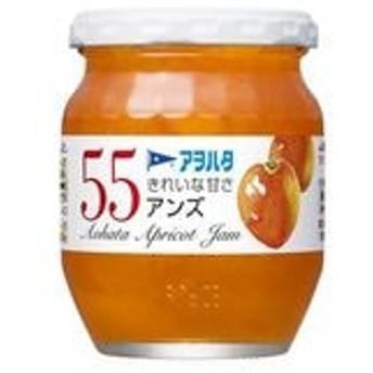 【6個入り】アヲハタ 55 アンズ 250g