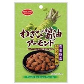 【6個入り】共立食品 わさび醤油アーモンド 45g