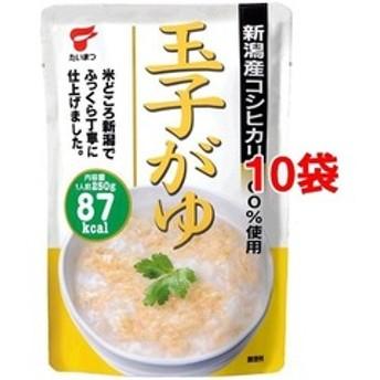 玉子がゆ (250g*10コセット)