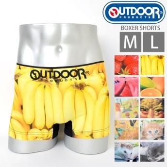 ボクサーパンツ メンズ OUTDOOR PRODUCTS アウトドア プロダクツ ボクサーパンツ ローライズ ボクサーパンツ ツルツル