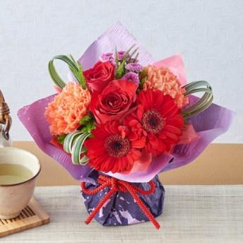 【日比谷花壇】敬老の日 そのまま飾れるブーケ「花結び」