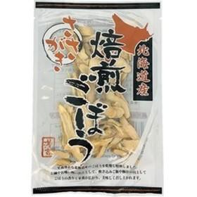 浅吉 北海道産乾燥焙煎ごぼう (50g)