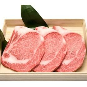 やまとダイニング 松坂牛 松阪牛肉 ギフト 桐箱入り リブロースステーキギフト 桐箱入り 200g×3枚セット A5