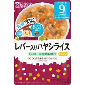 和光堂 グーグーキッチン レバー入りハヤシライス 9ヵ月 (80g)