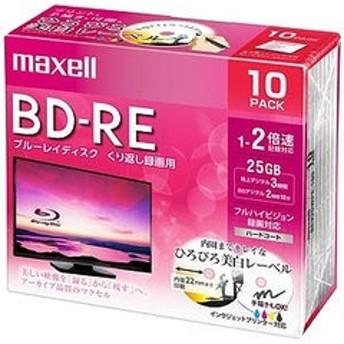マクセル 録画用 BD-RE 1-2倍速 25GB 10枚「インクジェットプリンタ対応」 BEV25WPE.10S