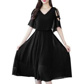 レディース ワンピース ドレス 肩見せ 肩出し オフショルダー チューブ 体型カバー ゆったり 着痩せ 大きいサイズ フレア きれいめ 無地 エレガント スカート 可愛い 夏 (5XL, ブラック)