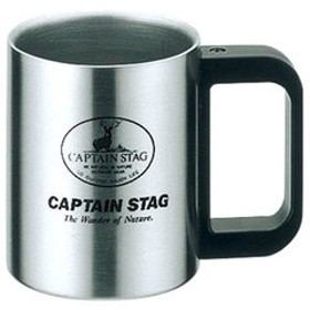 キャプテンスタッグ フリーダム ダブルステンマグカップ230mL CAPTAIN STAG M-7402 【返品種別A】