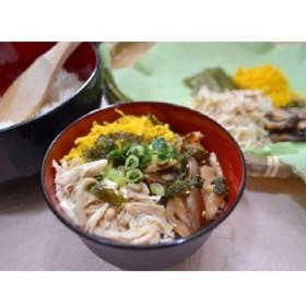 豆乃屋フーズ 【鹿児島】さつま地鶏そば本舗風鶏飯2膳×5セット