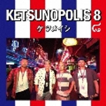 KETSUNOPOLIS 8 [CD+DVD] CD