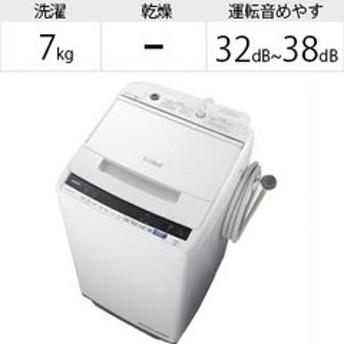 日立 全自動洗濯機 「ビートウォッシュ」 [洗濯7.0kg/インバーターモーター搭載] BW-V70E-W ホワイト(標準設置無料)