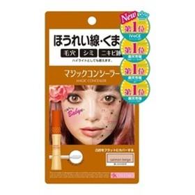 カリプソ マジックコンシーラー サーモンベージュ 濃い目のお肌用 (6g)