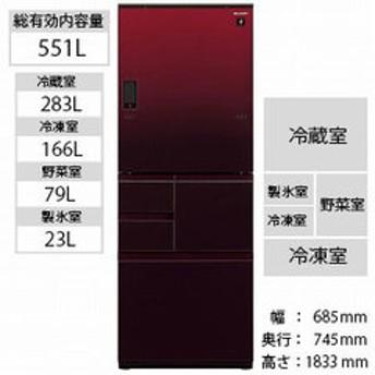 シャープ 5ドア冷蔵庫 SJ-WA55E-Rグラデーションレッド系 (標準設置無料)