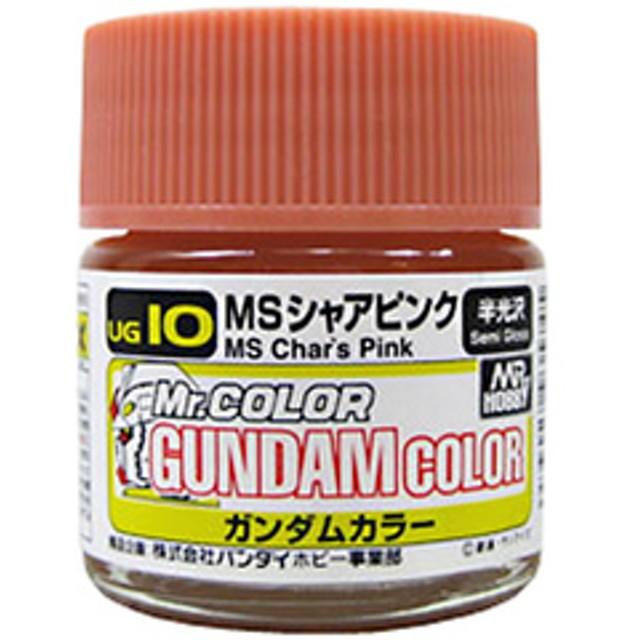 GSIクレオス ガンダムカラー UG10 MSシャアピンク シャア専用ピンク