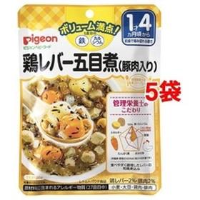 ピジョンベビーフード 1食分の鉄Ca 鶏レバー五目煮(豚肉入り) (120g*5コセット)