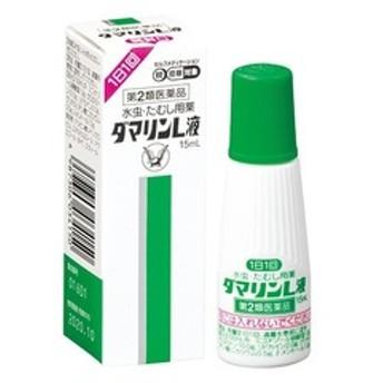 【第2類医薬品】ダマリン L 液(セルフメディケーション税制対象) (15mL)