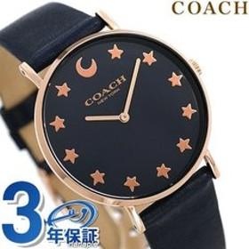 コーチ COACH 時計 レディース 36mm 星 月 ネイビー 14503043 ペリー 革ベルト 腕時計