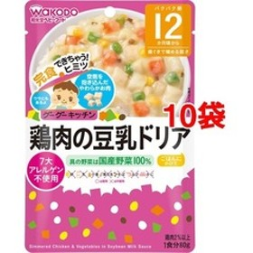 和光堂 グーグーキッチン 鶏肉の豆乳ドリア 12ヵ月 (80g*10コセット)