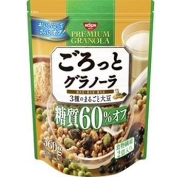 ごろっとグラノーラ 3種のまるごと大豆 糖質60%オフ (360g)