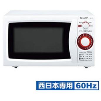◎電子レンジ シャープ 【西日本専用・60Hz】電子レンジ 20L ホワイト系 SHARP RE-T3-W6 【返品種別A】