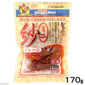 ドギーマン ミニ紗 プレーン 170g 犬 おやつ 関東当日便