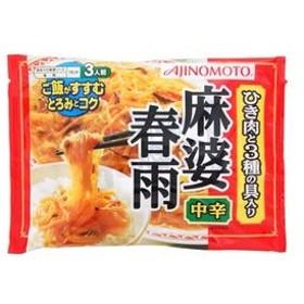【8個入り】味の素 惣菜中華の素 麻婆春雨 中辛 155g