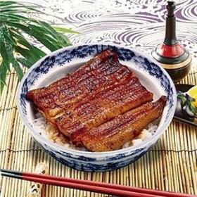 【送料込み】 成城石井オリジナル 国産うなぎ蒲焼セット 1セット