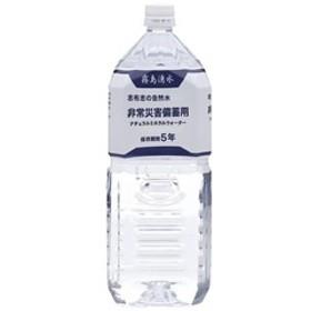 霧島湧水 志布志の自然水 非常災害備蓄用 (2L*6本入)