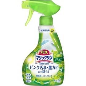 バスマジックリン お風呂用洗剤 スーパークリーン グリーンハーブの香り 本体 (380ml)