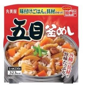 【6個入り】丸美屋 五目釜めし 味付けごはん付き 230g