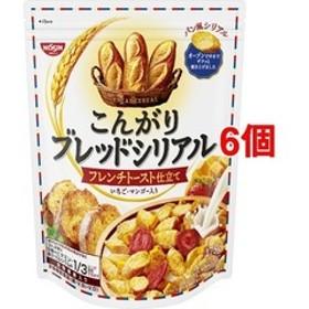 日清シスコ こんがりブレッドシリアル フレンチトースト仕立て (175g*6個セット)
