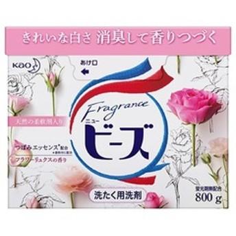 フレグランスニュービーズ 粉末 洗濯洗剤 大 (800g)