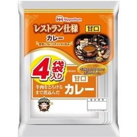 レストラン仕様カレー 甘口 (170g*4袋入)