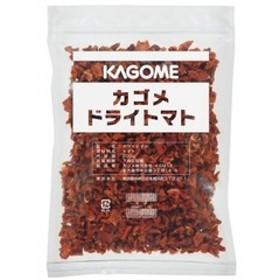 カゴメ ドライトマト 業務用 (200g)