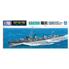 アオシマ 【再生産】1/700 ウォーターライン No442 駆逐艦 陽炎(1941)【03353】 プラモデル アオシマ WL442 クチクカン カゲロウ 【返品種別B】