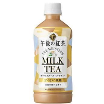 シヤチハタ午後の紅茶 ザ・マイスターズ ミルクティー 500mlF331846