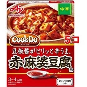 クックドゥ あらびき肉入り赤麻婆豆腐用 中辛 (3-4人前*5コセット)