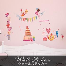 ウォールステッカー おしゃれ 子供部屋 女の子 子供 動物 誕生日 birthday バースデー 蝶 風景 鳥 トイレ 大きい カフェ キッチンドア シンプル 窓 玄関
